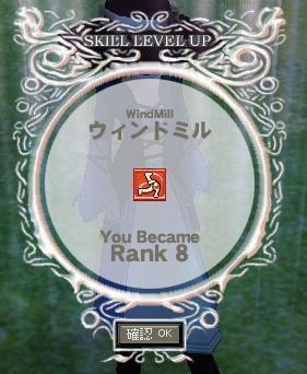 mabinogi_2008_11_03_002.jpg
