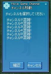 mabinogi_2008_11_09_002.jpg