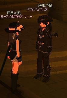 mabinogi_2008_11_20_005.jpg