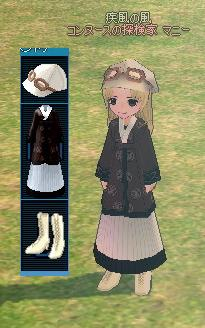 mabinogi_2008_12_09_016.jpg