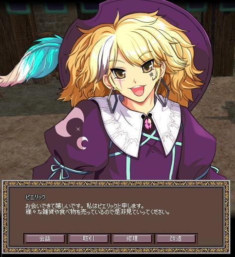 mabinogi_2008_12_11_020.jpg