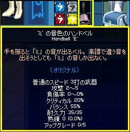 mabinogi_2008_12_11_043.jpg