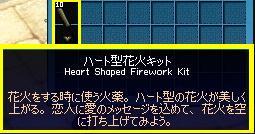 mabinogi_2008_12_11_044.jpg