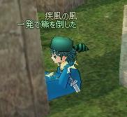mabinogi_2008_12_20_001.jpg