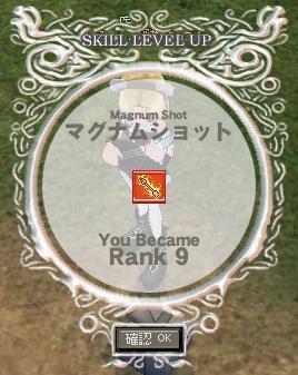 mabinogi_2008_12_20_005.jpg