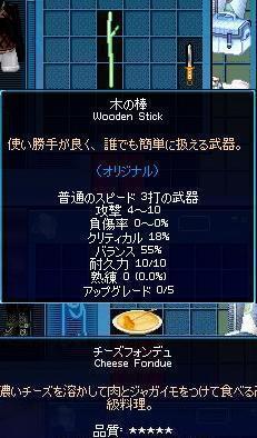 mabinogi_2008_12_30_002_20081230203606.jpg