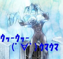 mabinogi_2008_12_30_031.jpg