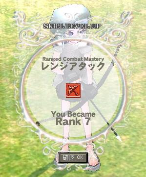 mabinogi_2009_01_04_001.jpg