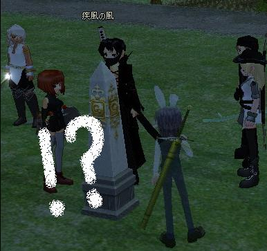 mabinogi_2009_01_11_013.jpg
