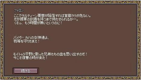 mabinogi_2009_01_17_005.jpg