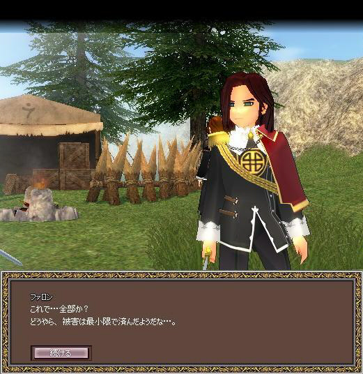 mabinogi_2009_01_17_013.jpg