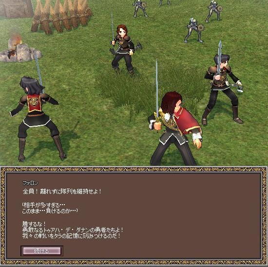 mabinogi_2009_01_17_018.jpg