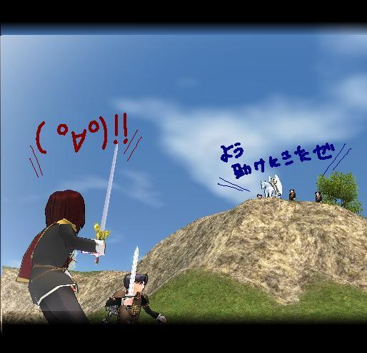 mabinogi_2009_01_17_023.jpg