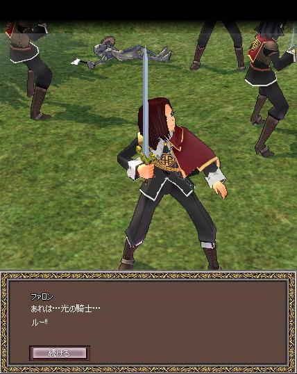 mabinogi_2009_01_17_024.jpg