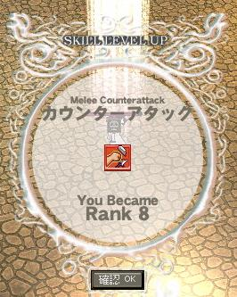 mabinogi_2009_02_04_002.jpg