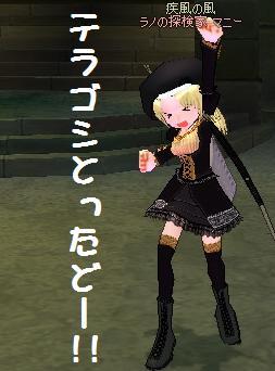 mabinogi_2009_02_13_025.jpg