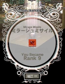 mabinogi_2009_03_17_010.jpg