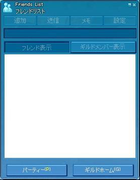 mabinogi_2009_03_25_006.jpg