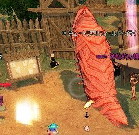 mabinogi_2009_03_30_002.jpg