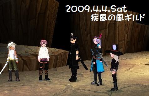 mabinogi_2009_04_04_066.jpg