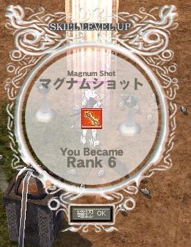 mabinogi_2009_04_05_005.jpg