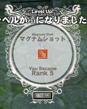 mabinogi_2009_04_13_010.jpg