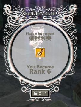 mabinogi_2009_04_29_003.jpg