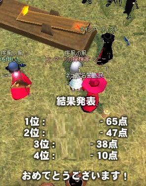 mabinogi_2009_05_05_009.jpg