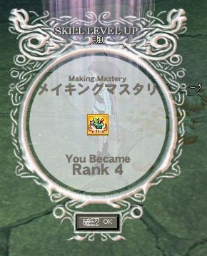 mabinogi_2009_05_30_001.jpg