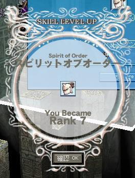 mabinogi_2009_06_02_004.jpg