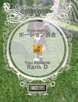 mabinogi_2009_06_08_004.jpg