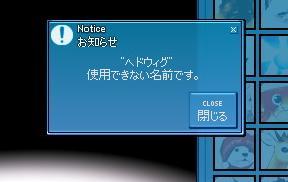 mabinogi_2009_06_24_001.jpg