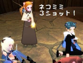 mabinogi_2009_06_27_009.jpg