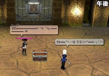 mabinogi_2009_06_27_017.jpg