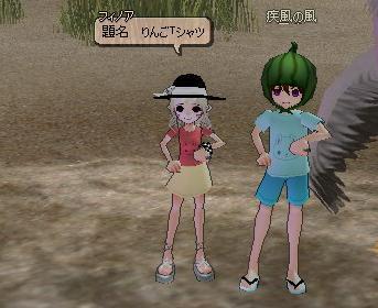 mabinogi_2009_07_18_018.jpg