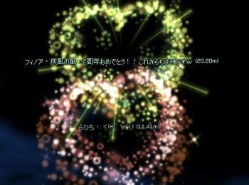 mabinogi_2009_07_18_026.jpg