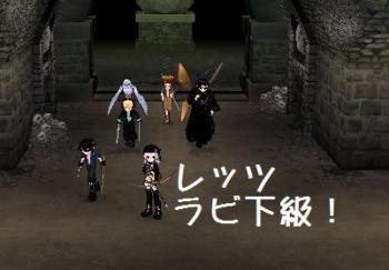 mabinogi_2009_07_21_018.jpg