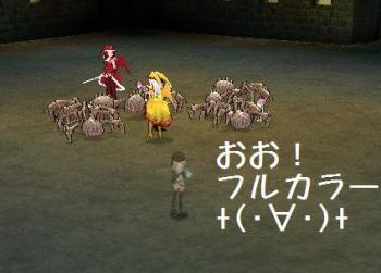 mabinogi_2009_07_22_021.jpg