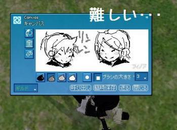 mabinogi_2009_07_23_002.jpg