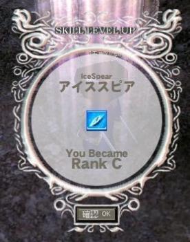 mabinogi_2009_08_01_003.jpg