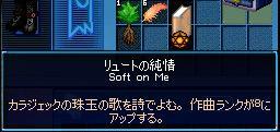 mabinogi_2009_08_18_008.jpg