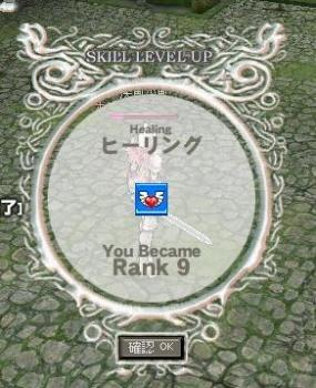 mabinogi_2009_08_18_012.jpg