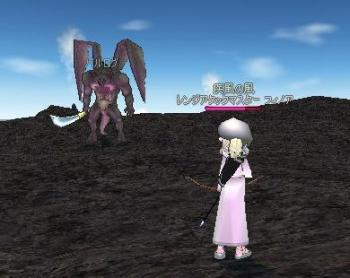 mabinogi_2009_09_03_002.jpg