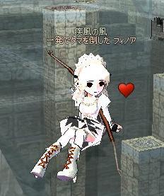 mabinogi_2009_09_05_008.jpg