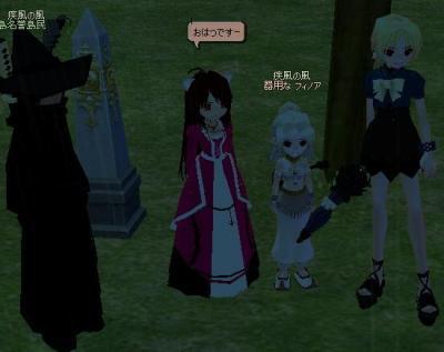 mabinogi_2009_09_21_003.jpg
