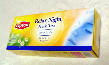 relaxnight.jpg