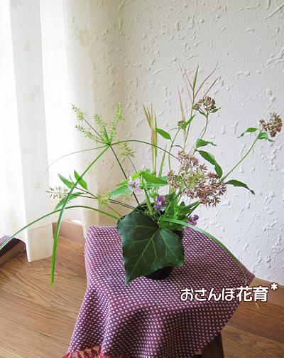 秋の七草「藤袴」と路傍の草花の三分アレンジ