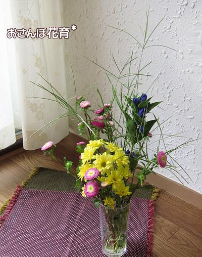束売り花でお月見花を作る