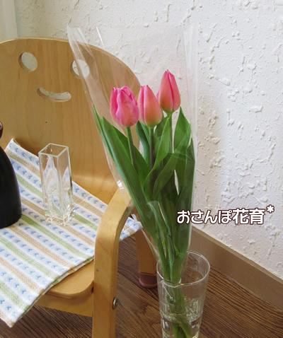 チューリップの束売り花