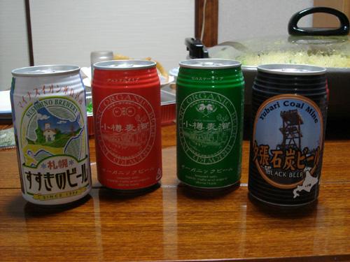 9 ビール